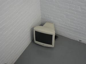 Tras la creación de nuevos y mejores monitores, los modelos viejos han ido quedando relegados por obsolescencia y sustituidos por los nuevos.
