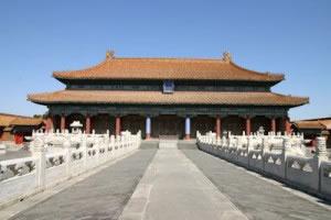 Edificio Chino
