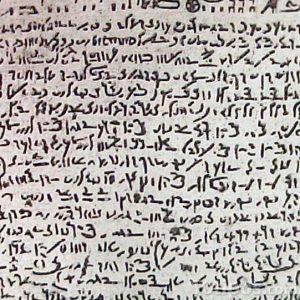 Pedazo de escritura demótica sobre papel