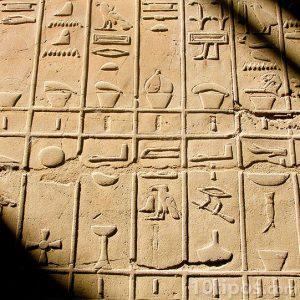 Pared con jeroglíficos egipcios